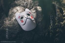 akibafest-2016-hotarubi-web-01